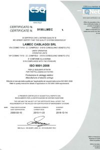 ISO9000 2016